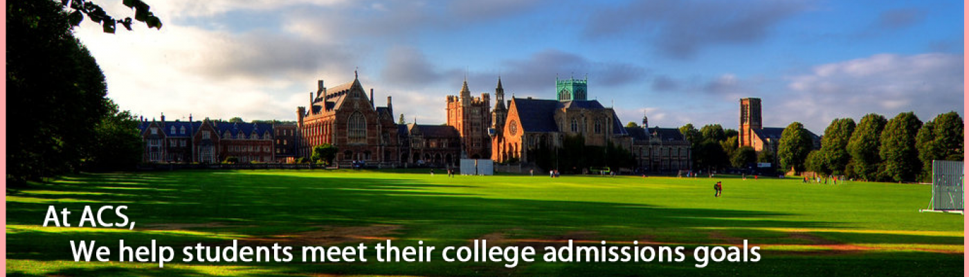 Selective College Admissions Begins Here!